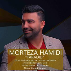 Morteza Hamidi – Tardid