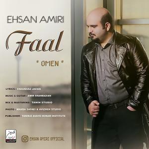 Ehsan Amiri – Faal