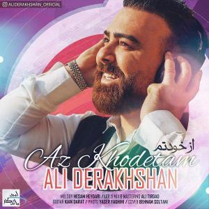 Ali Derakhshan – Az Khodetam