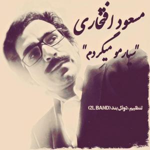 Masoud Eftekhari – Sayaramo Migardam