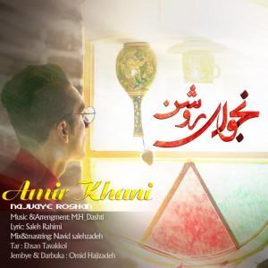Amir Khani – Najvaye Roshan