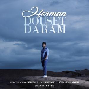 Herman – Douset Daram