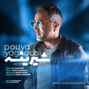 Pouya Yaghoubi – Shirine