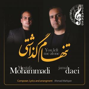 Moja Band – Tanham Gozashti