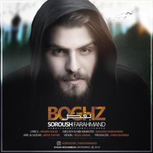 Soroush Farahmand – Boghz