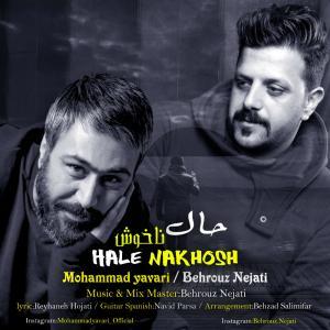 Behrouz Nejati And Mohammad Yavari – Hale Nakhosh