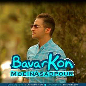 Moein Asadpour – Bavar Kon