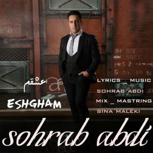Sohrab Abdi – Eshgham