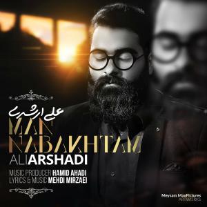 Ali Arshadi – Man Nabakhtam
