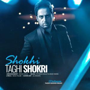 Taghi Shokri – Shokhi
