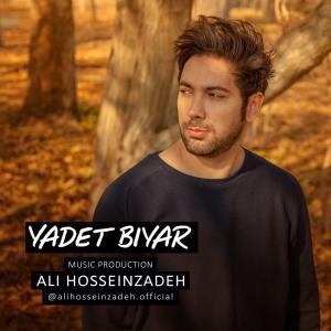 Ali Hosseinzadeh – Yadet Biar