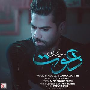 Saeed Torabi – Davat