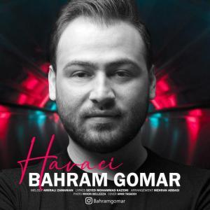 Bahram Gomar – Havaei