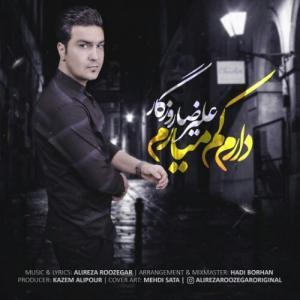 Alireza Roozegar – Daram Kam Miaram