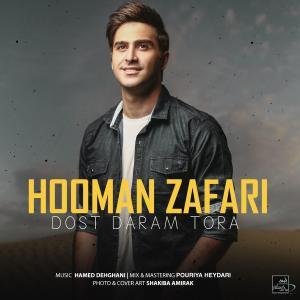 Hooman Zafari – Doost Daram Tora