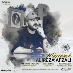Alireza Afzali – Migzareh