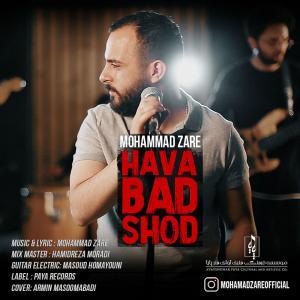 Mohammad Zare – Hava Bad Shod