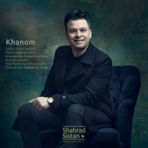 Shahrad Sistan – Khanom
