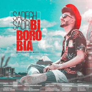 Sadegh Sadri – Bi Boro Bia