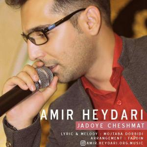 Amir Heydarii – Jadoye Cheshmat