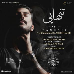 Alireza Afzali And Mehdi Ganjei – Tanhaei