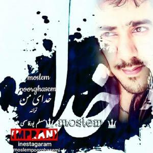 Moslem Pourghasemi – Khodaye Man