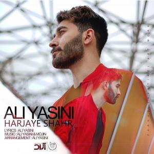 Ali Yasini – Harjaye Shahr