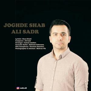 Ali Sadr – Joghde Shab