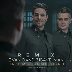 Farjad Najafi – Zibaye Man