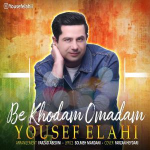 Yousef Elahi – Be Khodam Omadam