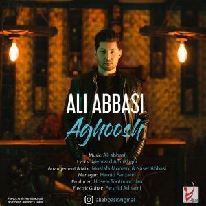 Ali Abbasi – Aghoosh