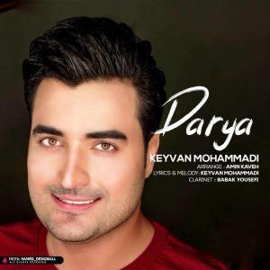 Keyvan Mohammadi – Darya
