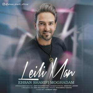 Ehsan Sharifi Moghadam – Leylie Man