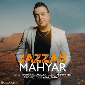 Mahyar – Jazzab