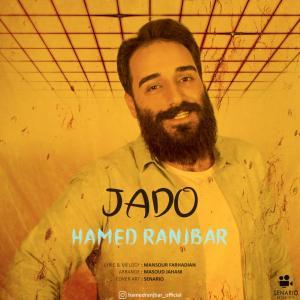 Hamed Ranjbar – Jado