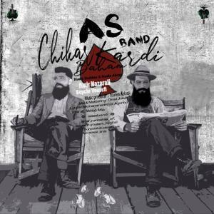 As Band – Chikar Kardi Baham