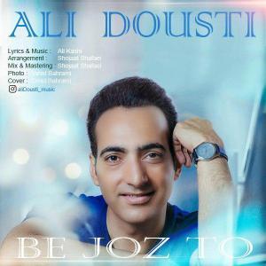 Ali Dousti – Bejoz To