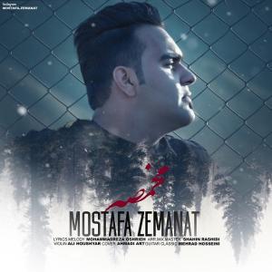 Mostafa Zemanat – Makhmase