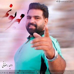 Vahid Ramezani – Mehrabonam