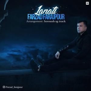 Farzad Farajpour – Lanati