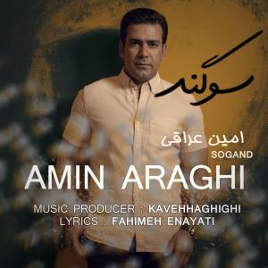 Amin Araghi – Sogand