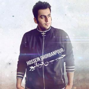 Hossein Ghorbanpour – Chatr