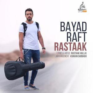 Rastaak – Bayad Raft