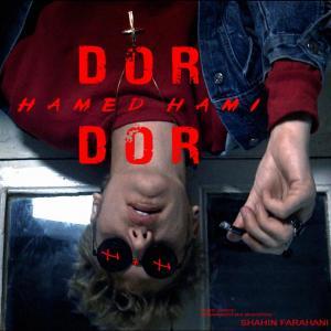 Hamed Hami – Dor Dor