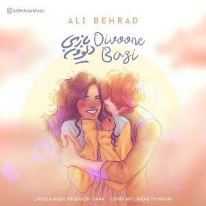 Ali Behrad – Divoone Bazi