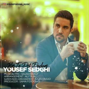 Yousef Sedghi – Be To Del Dadam