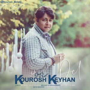 Kourosh Keyhan – Del
