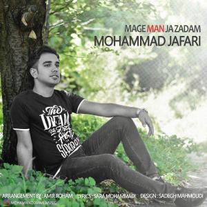 Mohammad Jafari – Mage Man Jazadam