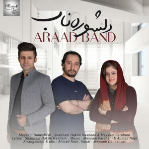 Araad Band – Delshoore Nab