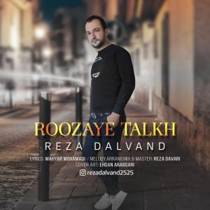 Reza Dalvand – Roozaye Talkh